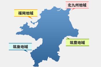 福岡県エリア地図イメージ